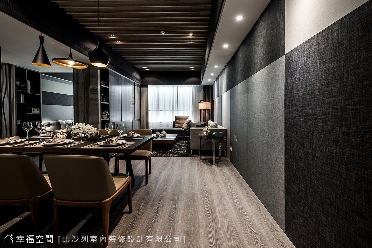 循視覺動線先經過開放式規劃的餐廳空間,始見位於採光前的客廳;天花造型以格柵一氣呵成的串接,減少空間的零碎感受。