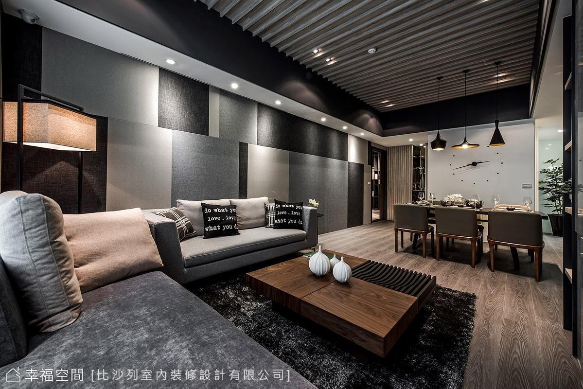 由玄關開始,黑灰白的壁布以黃金比例切割的交錯安排,帶出具有視覺律動的空間藝術基底。