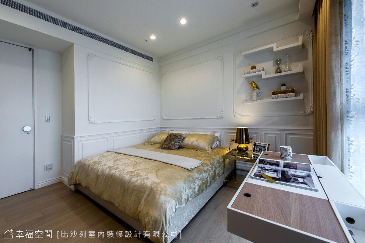 延續公領域的設計元素,線板造型牆面與金色床組配置,帶給訪客新古典的華麗感受。