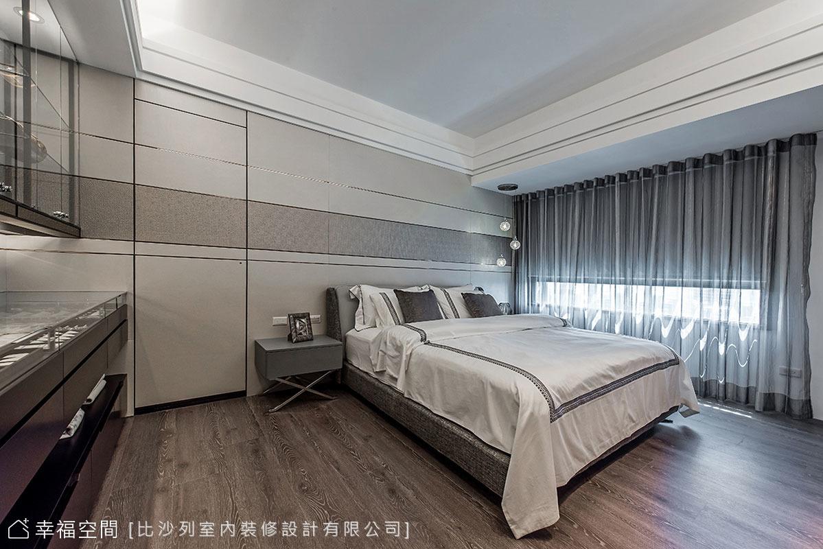 以連貫造型將衛浴門片隱藏,且不設置多餘櫃體或家具,讓主臥房呈現簡約俐落的視感。