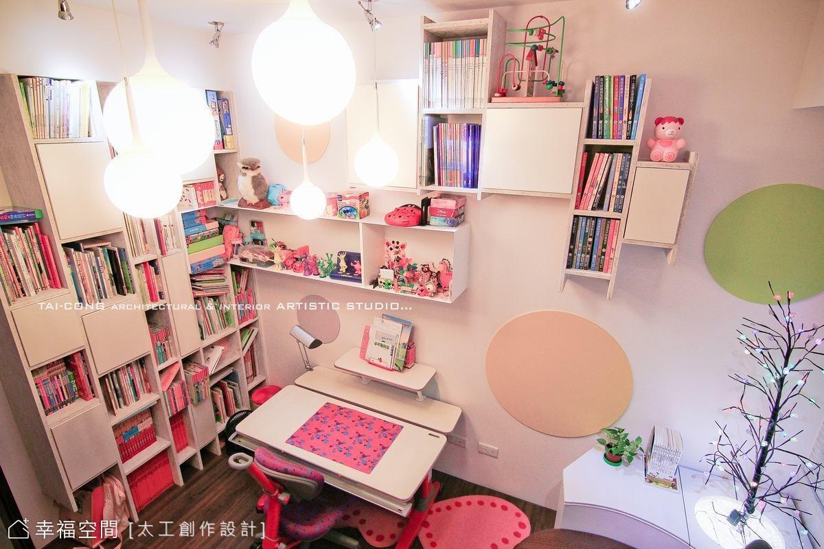 Love / Wu`s house-愛/無私的家