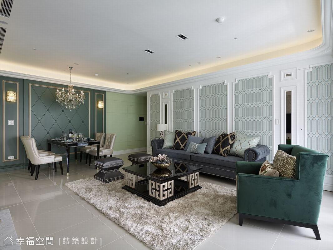 大膽用色細緻用心 新古典客製宅