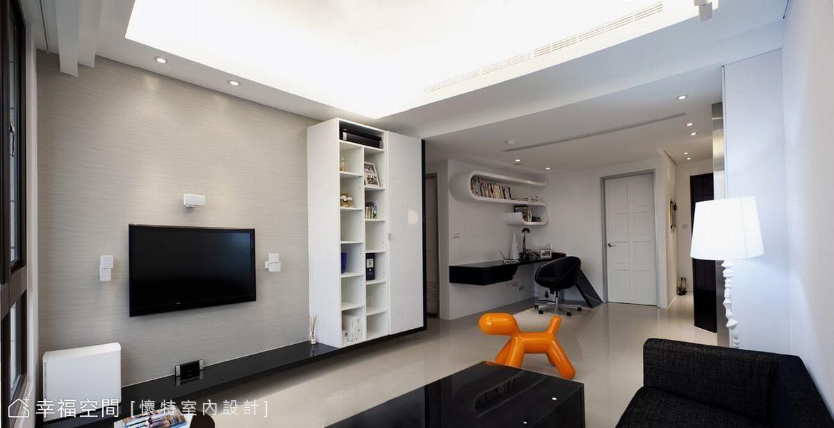 享受簡單居家生活