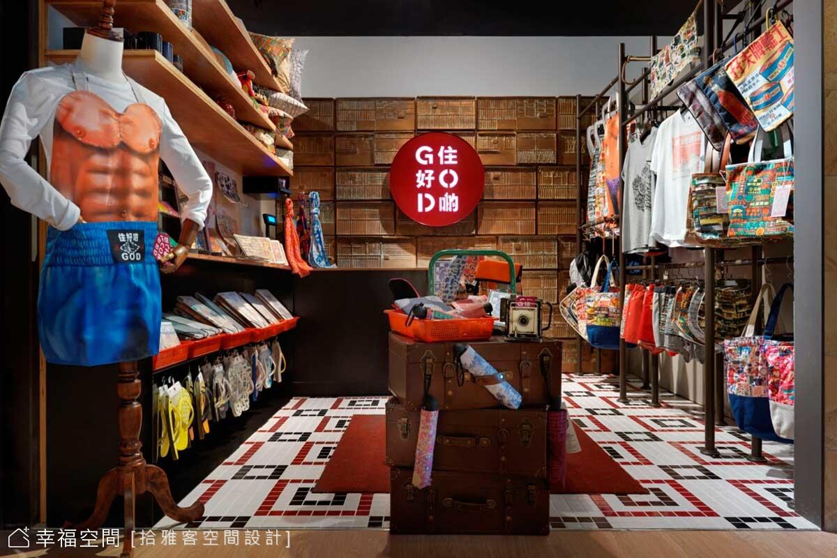 G. O. D.:創意生活 讓我們住的更好