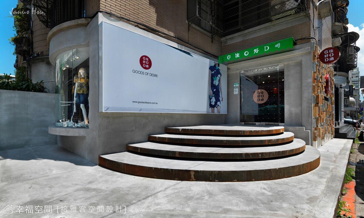 復古與現代 交織香港人文風