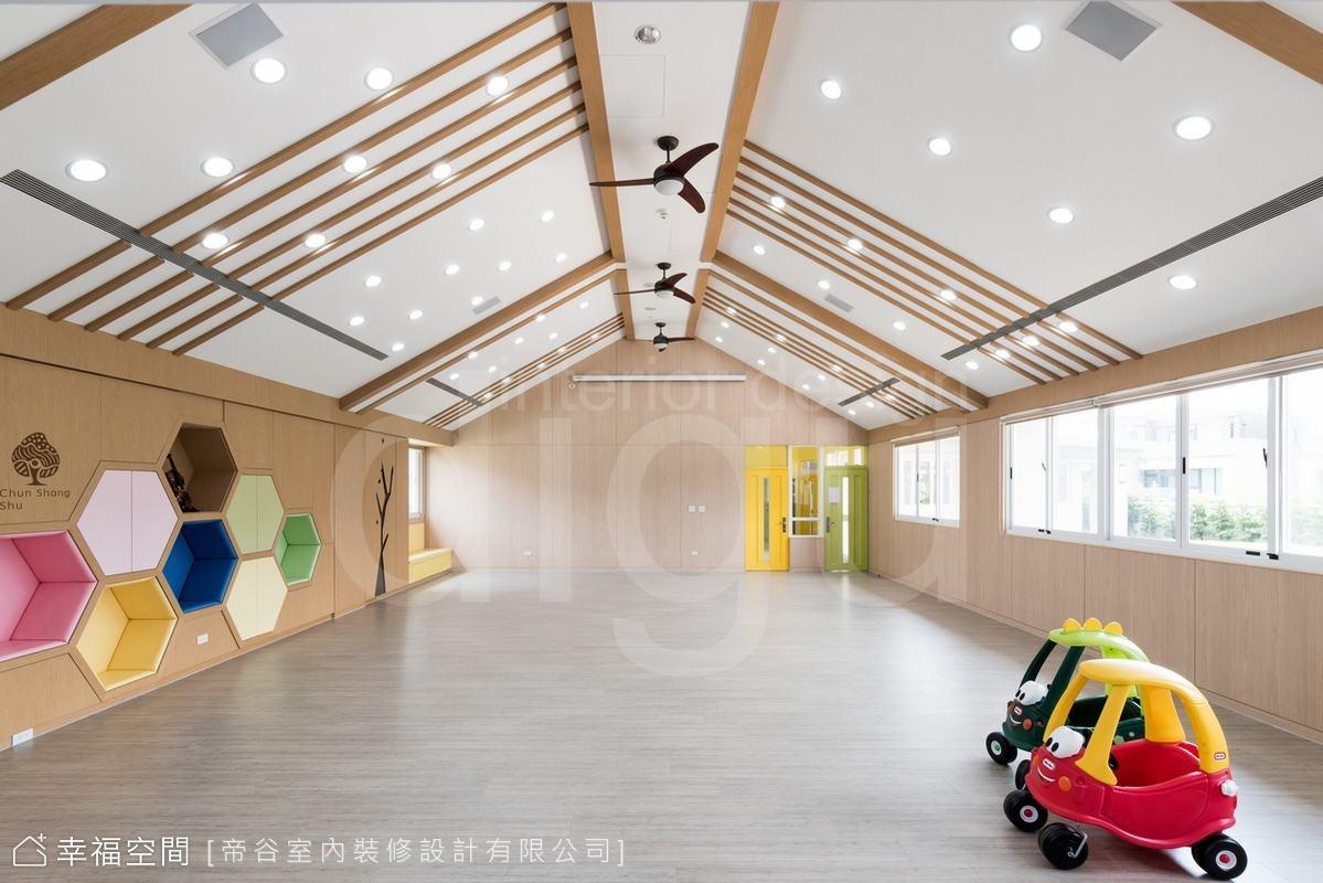 自地自建 北歐色彩幼稚園 |商空設計