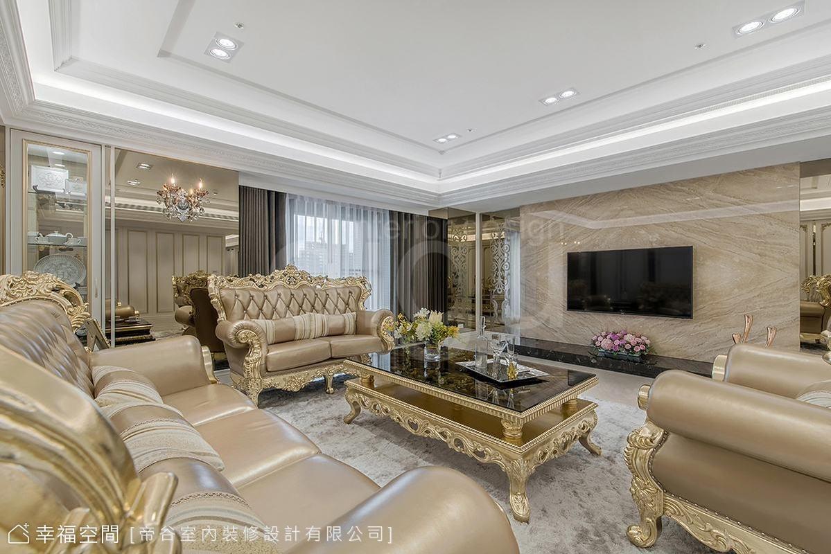 華麗時尚新古典,量身打造奢華精品宅