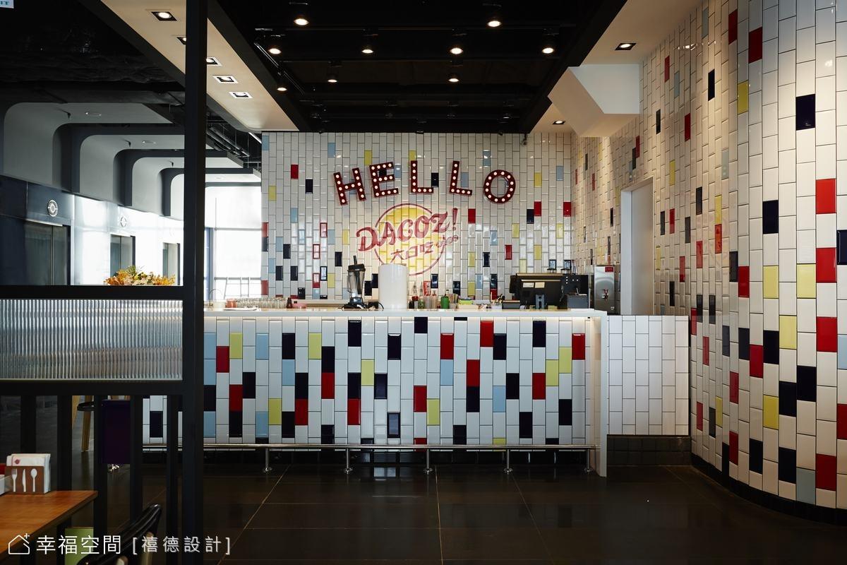 渲染馬戲團歡樂氛圍的美式餐廳