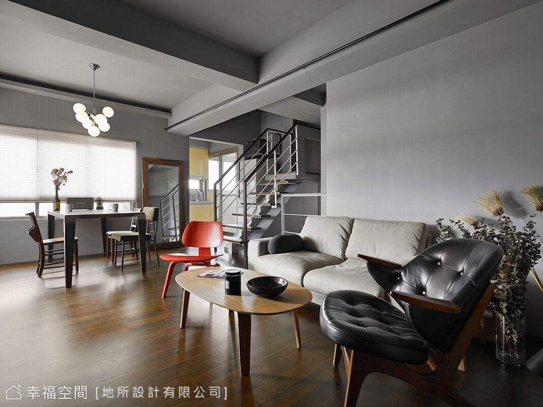 老件家具、造型燈具~翻新老屋的時髦表情