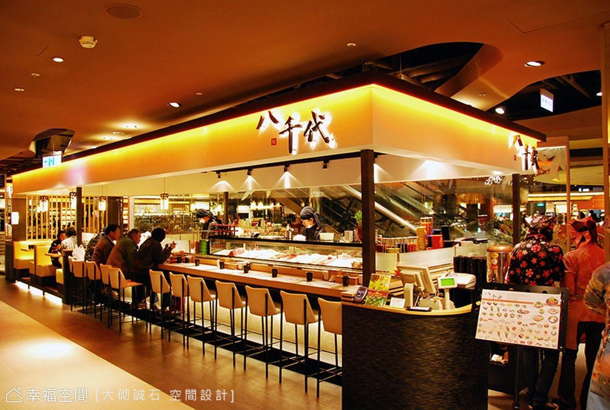 日式「立吞」飲食的文化精神