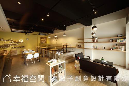 文青的家?還是咖啡館?