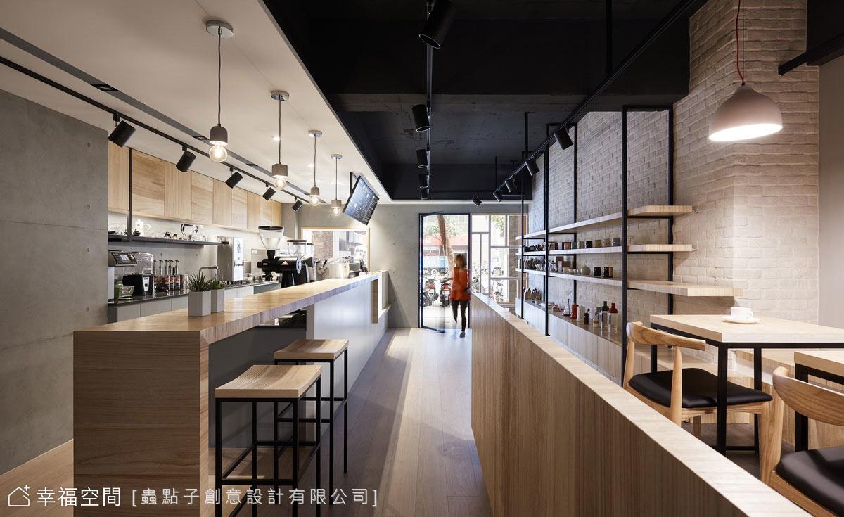 Loft風咖啡廳