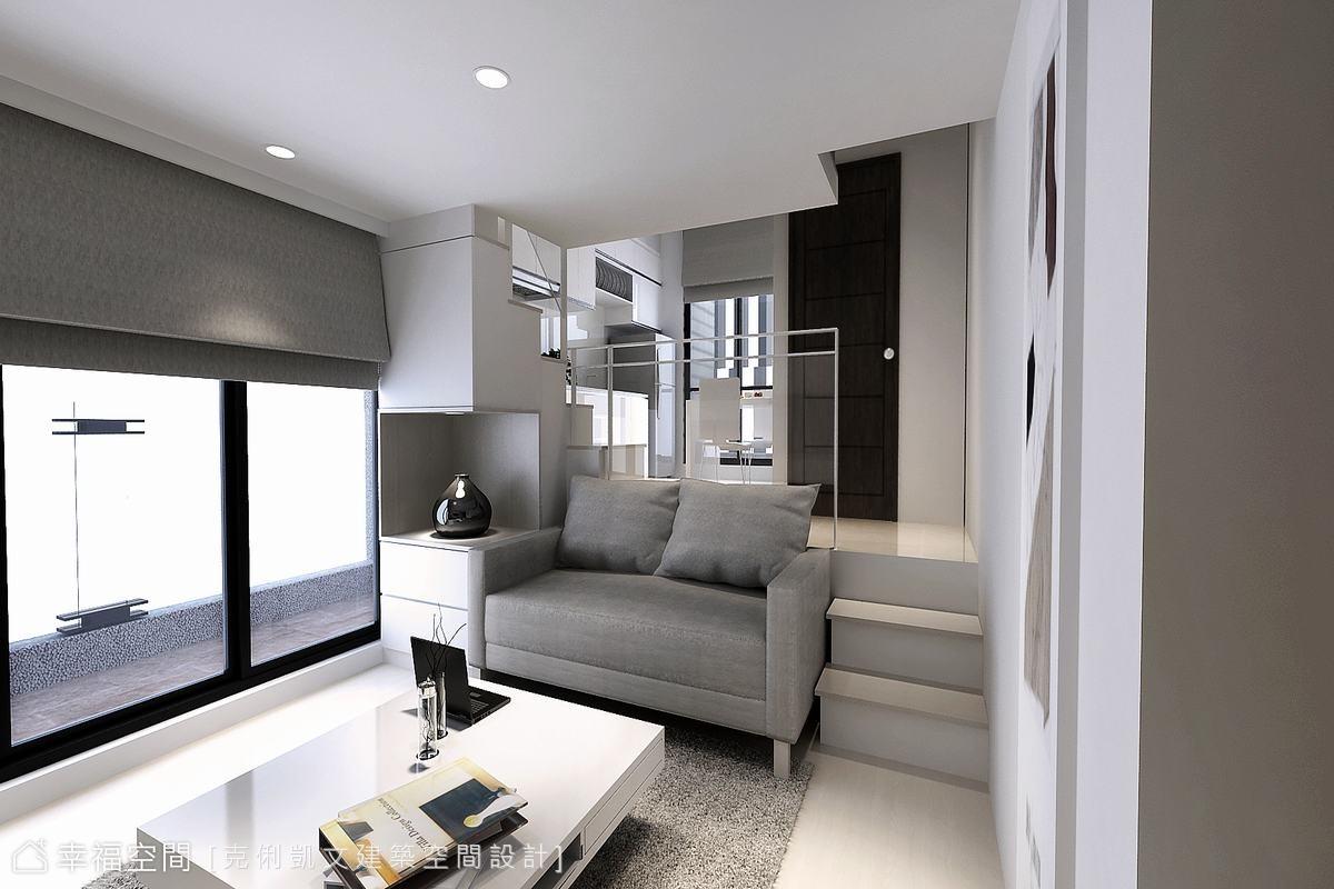 小資裝修 疊層雙倍居家空間
