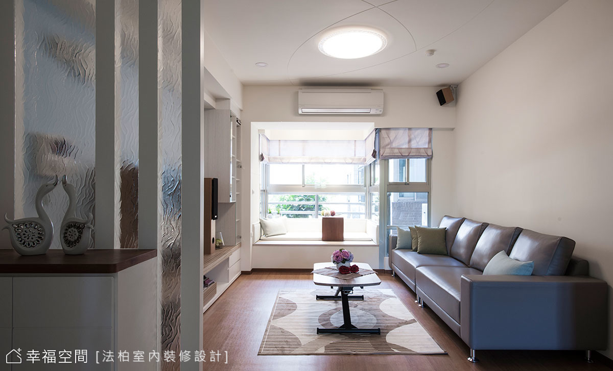 一房一色計 打造紛呈活潑寓所