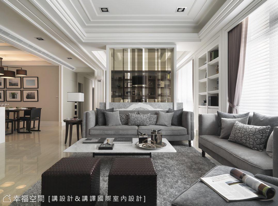 經典款紐約豪邸 古典與當代設計並陳