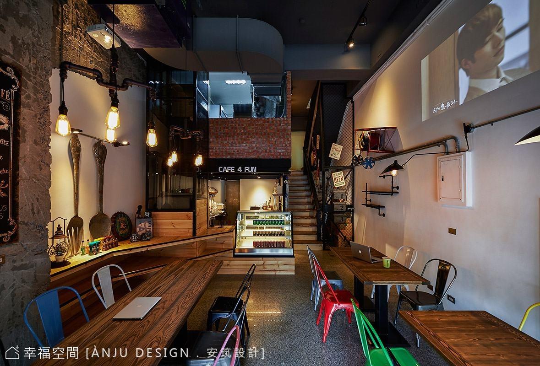 Café 4 FUN 充滿工業靈魂的親子咖啡廳