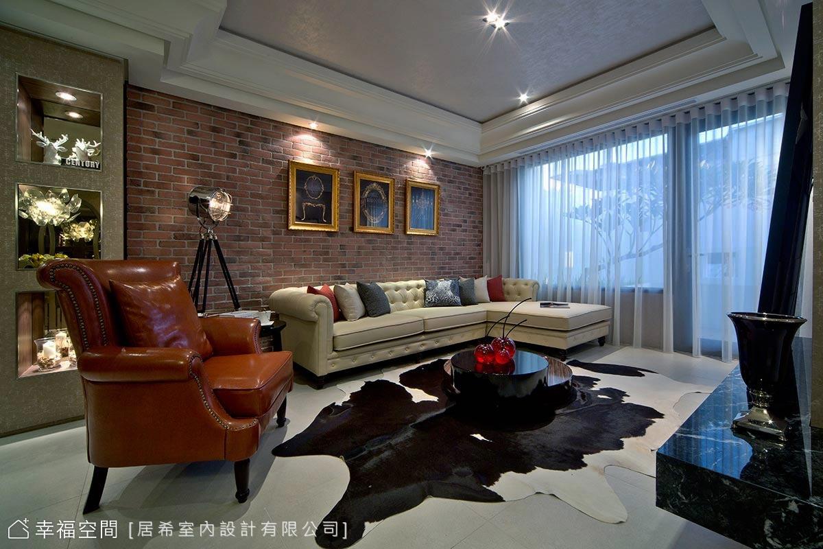 「紐約舒活區老公寓」時尚風格