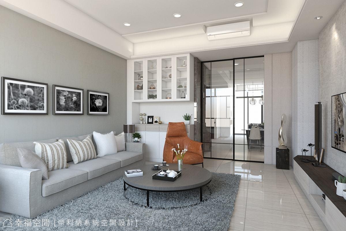 打造愛的空間 明亮現代風格居家