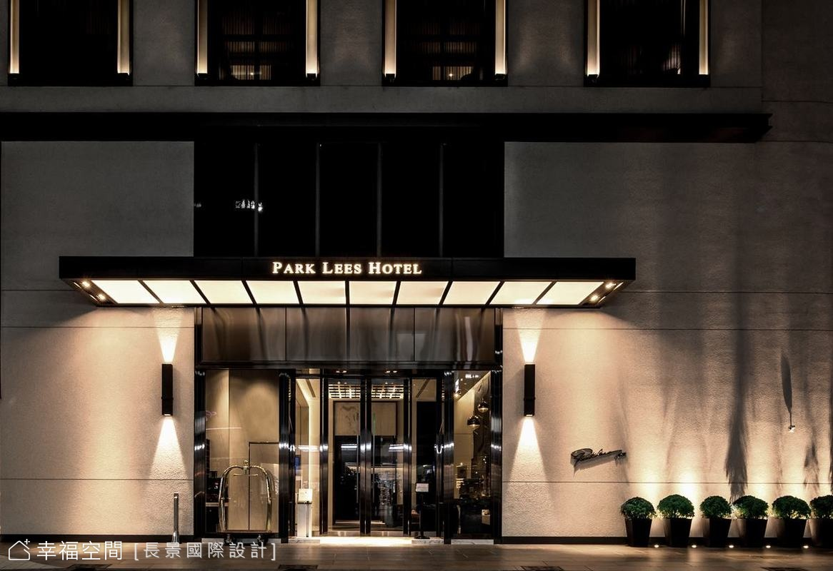 Park Lees Hotel 帕可麗酒店