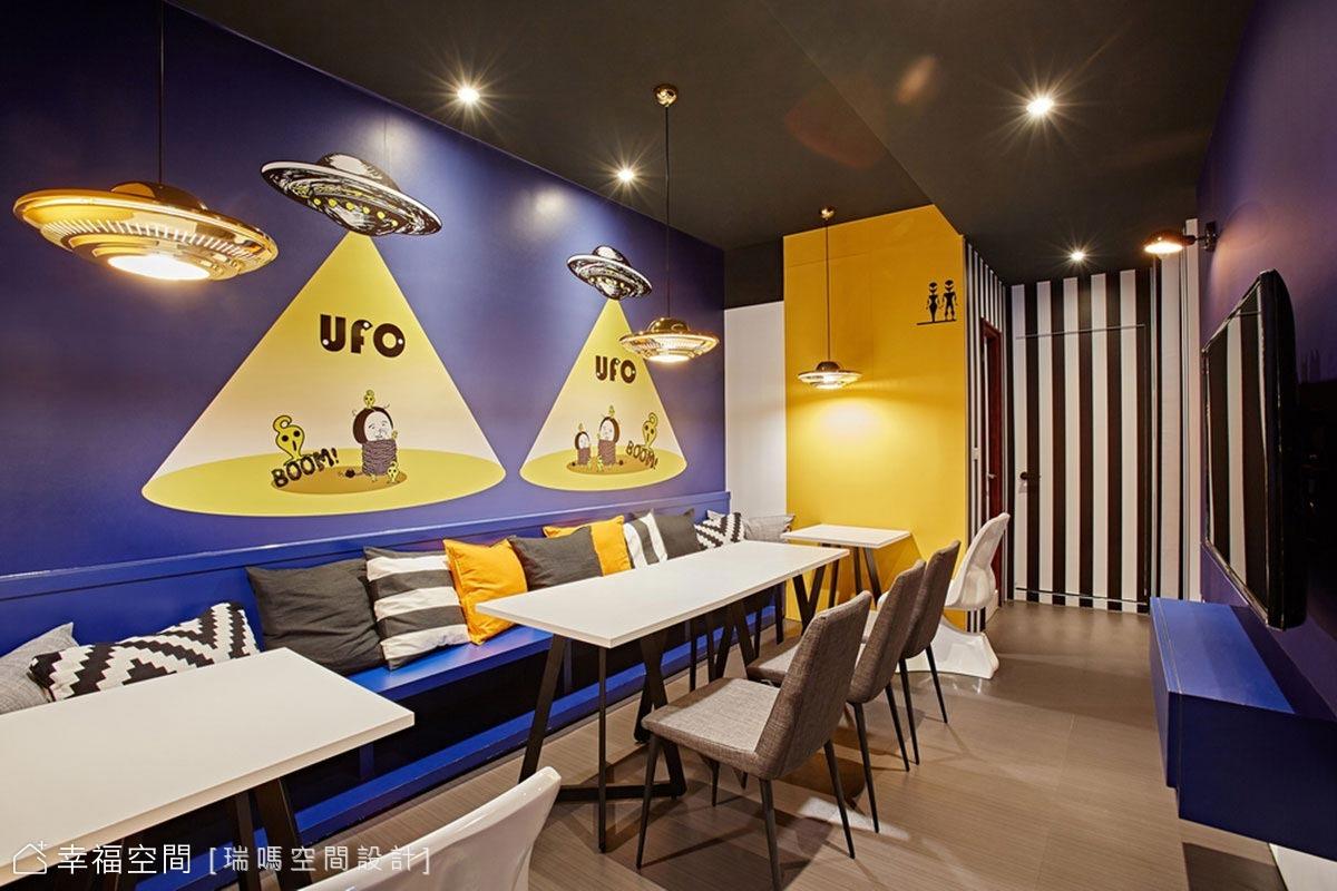 奇幻不思議 外星人主題餐廳