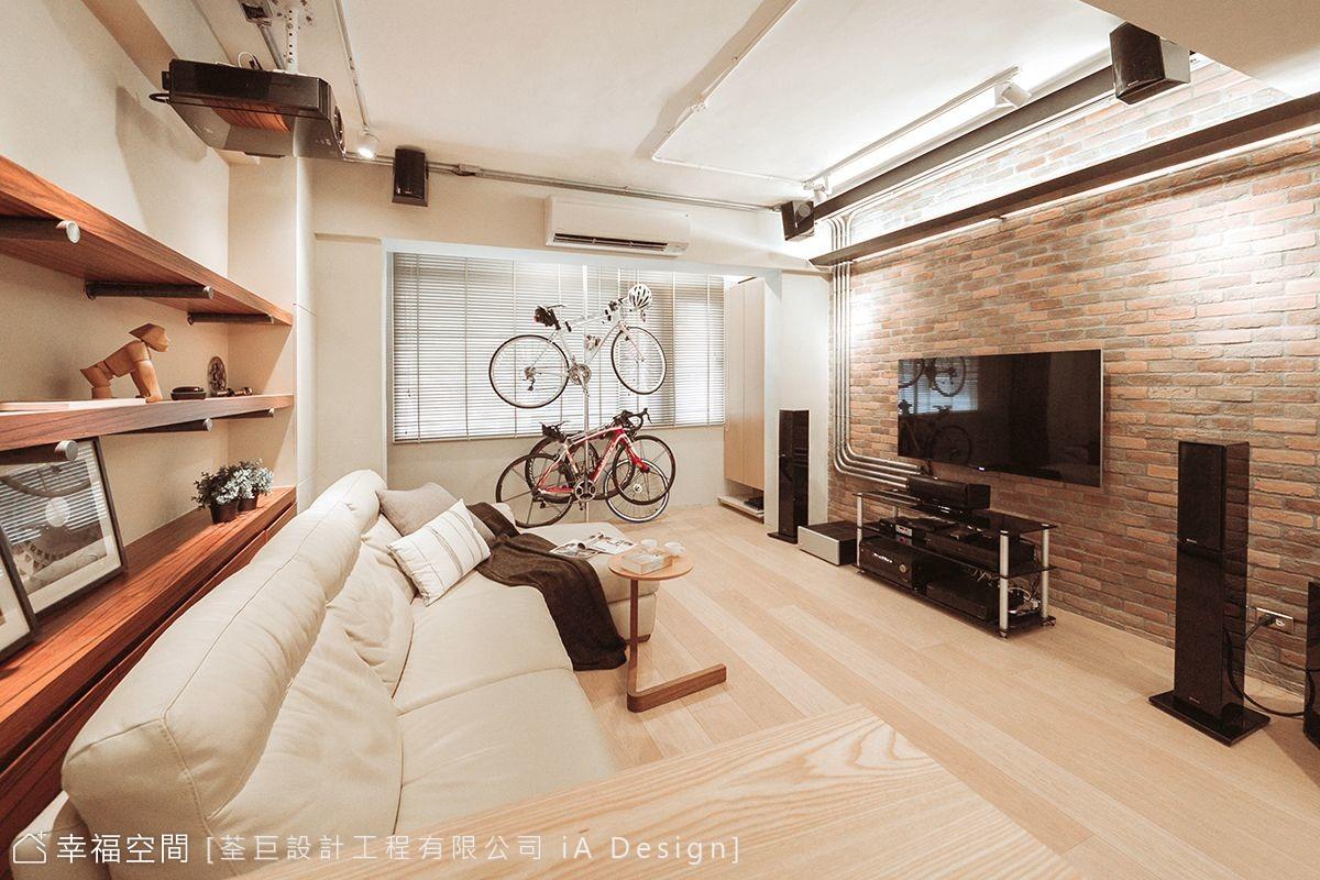 Open Studio Living