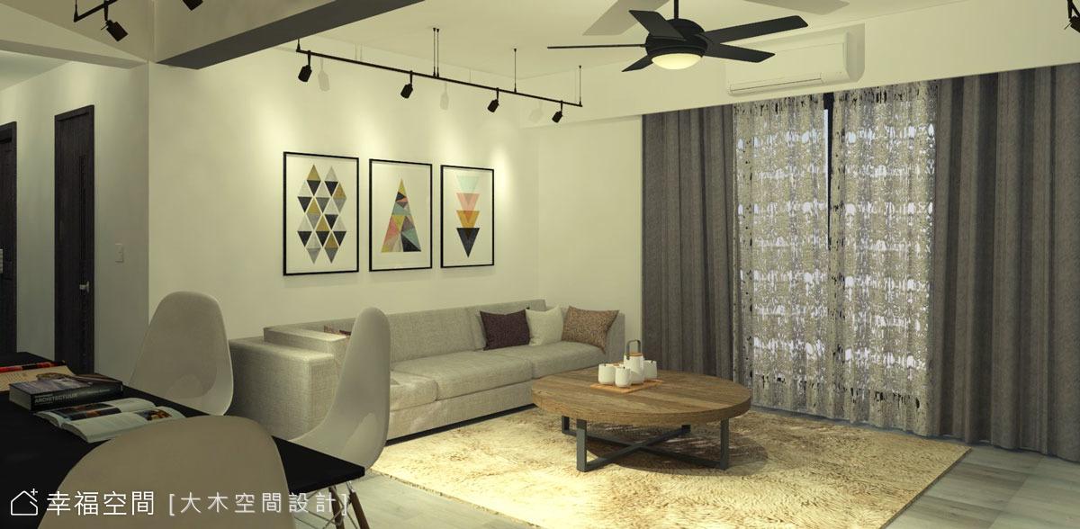 時尚輕工業風 35年公寓變新房