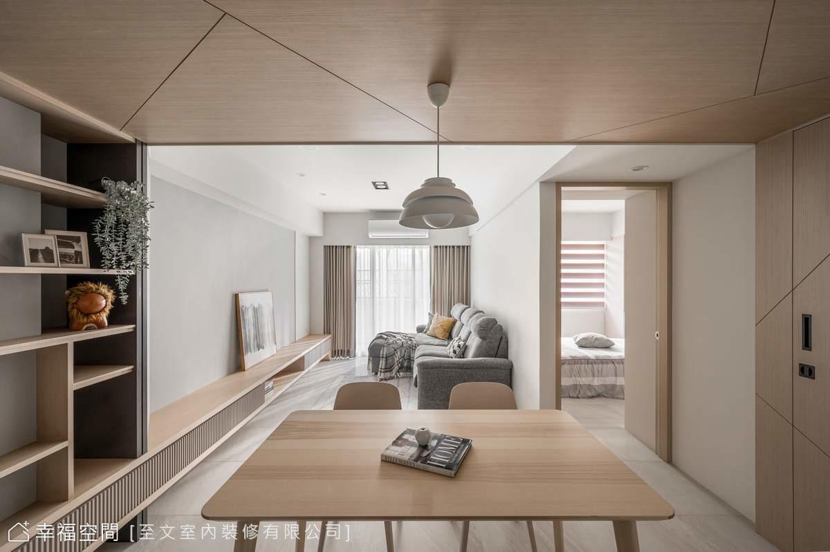 砌築日光|北歐風|21坪|2房、2廳、1衛