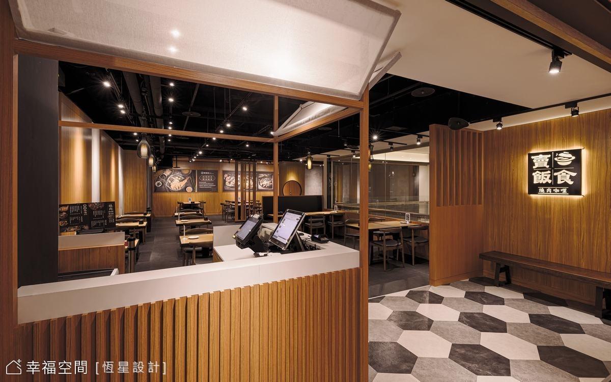工業風│有一種美味叫老味道 工業風日式食堂
