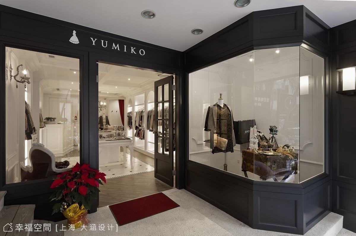 YUMIKO 隱於巷弄的美式古典服飾店