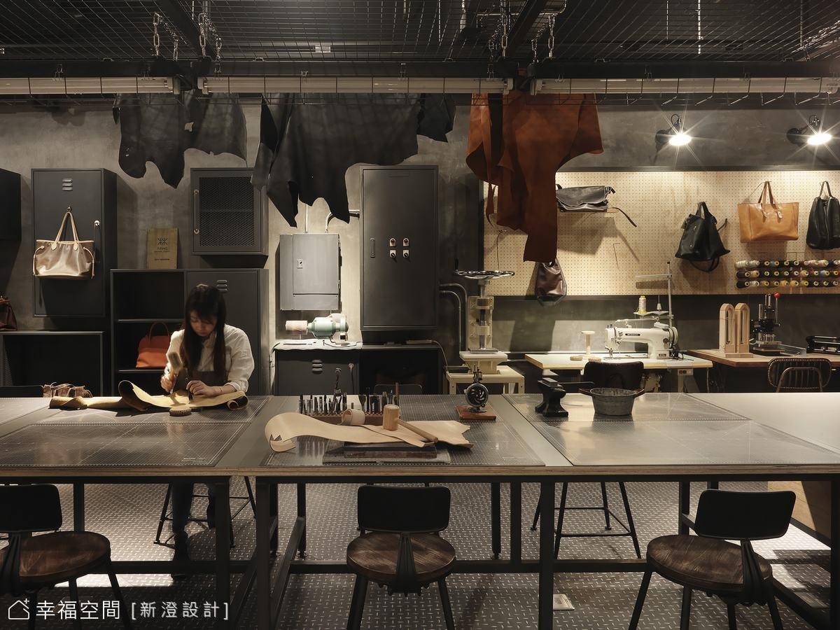 Ming皮革工作室