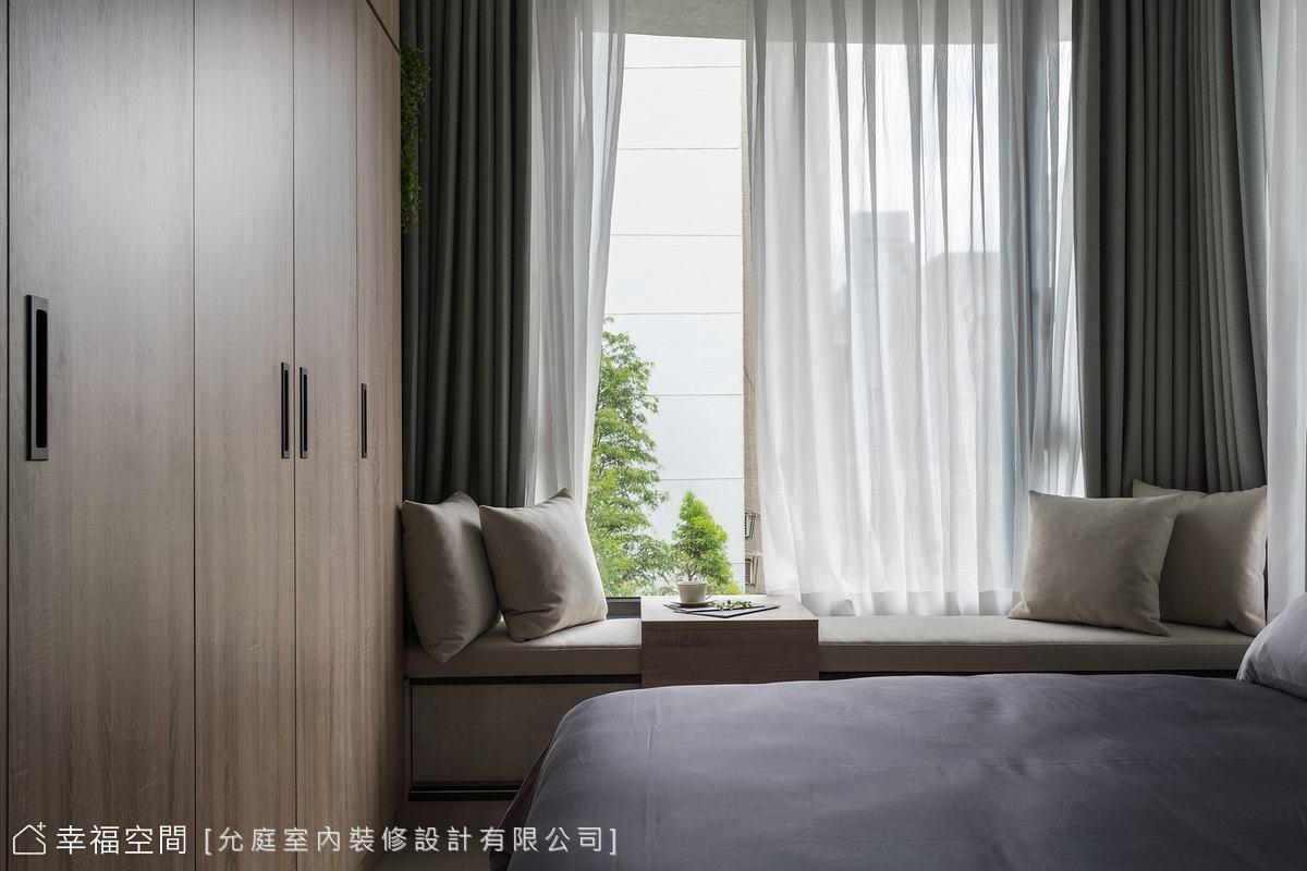 輕倚大面採光窗,配置臥榻搭配移動式邊桌,營造男女主人在私密空間休憩的一隅。