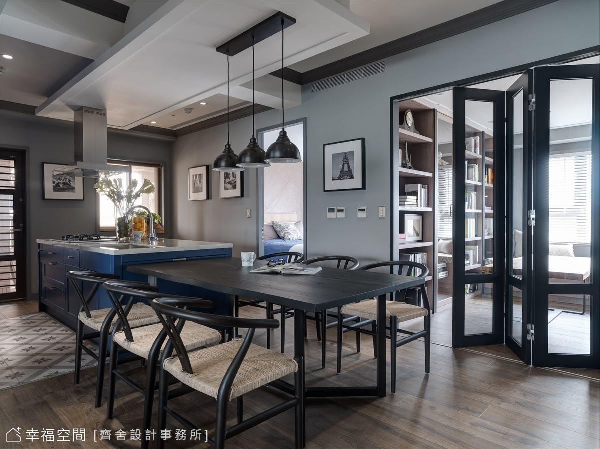 藍色的中島台連結著黑色原木長桌,透過顏色的對比豐富空間表情;書房利用穿透折疊式門片,靈活定義空間維度。
