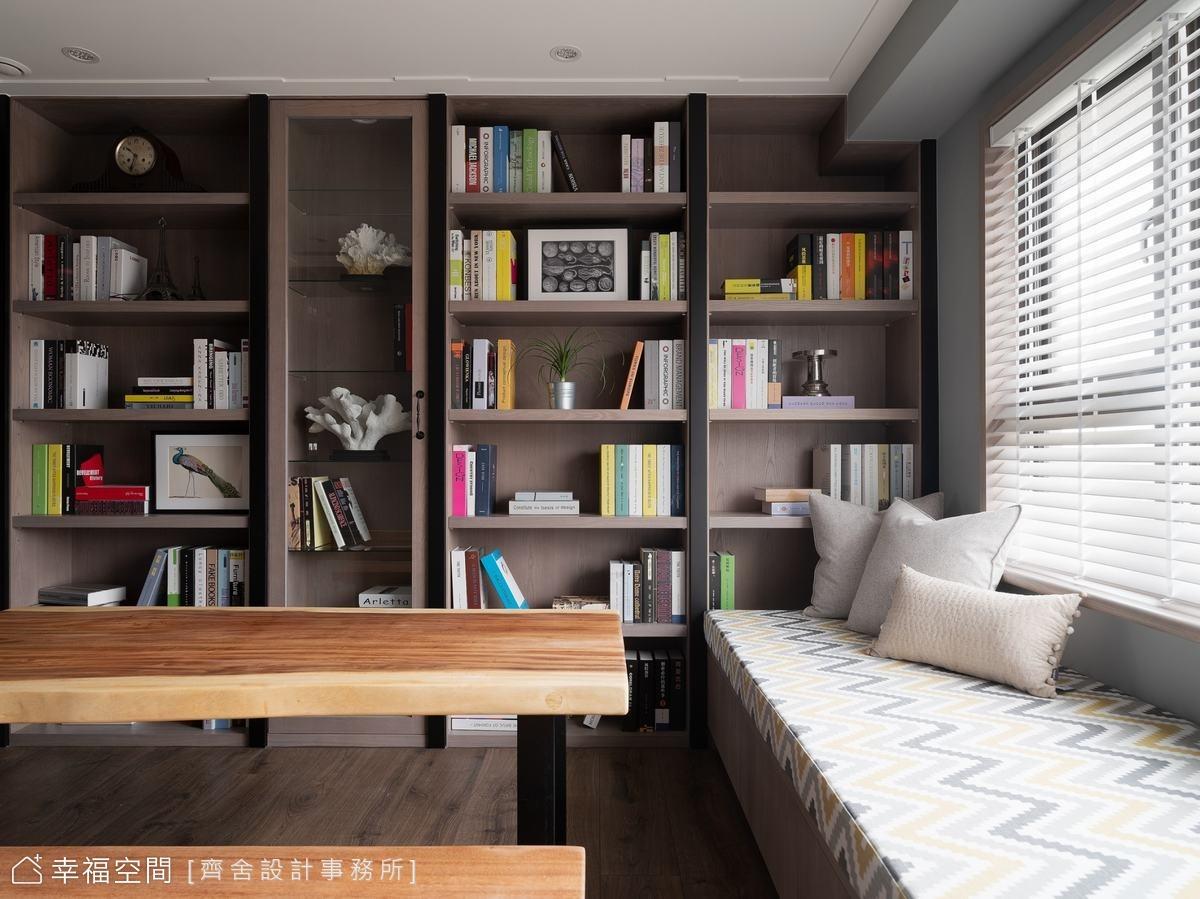 書房裡大多是男主人工作時使用的空間,設計師也配置了臥榻,讓男女主人在互相陪伴中,各自找到屬於自己的角落。