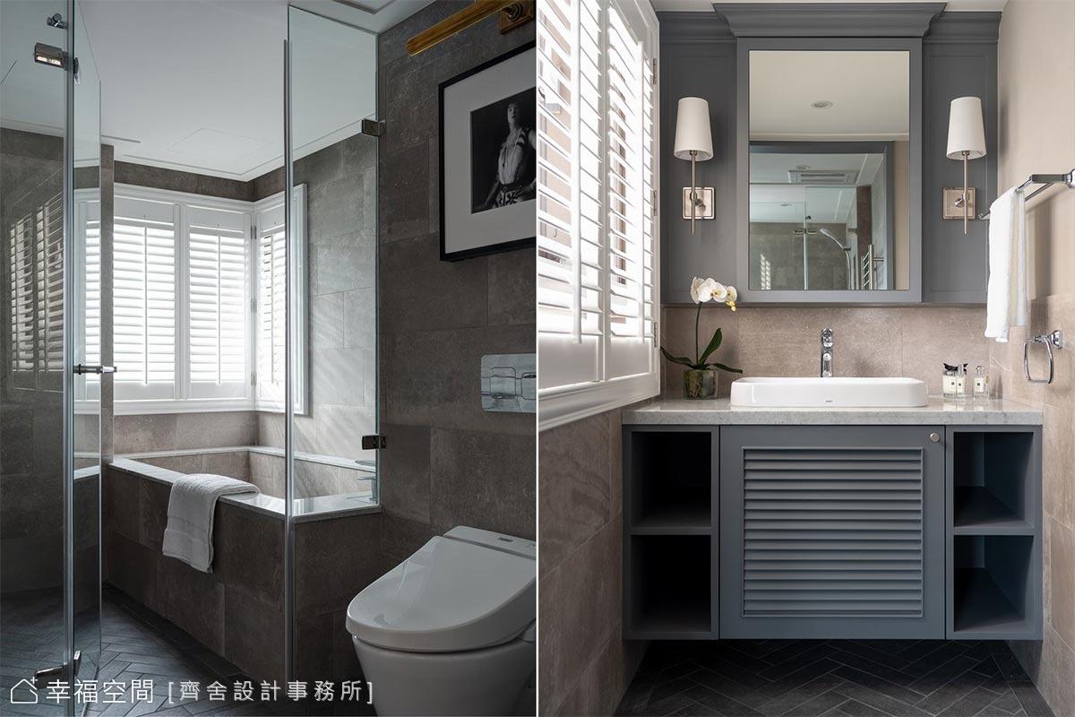 對於重視沐浴時光的男女主人,設計師以石材及木百葉門營造出如渡假飯店的紓壓氛圍。